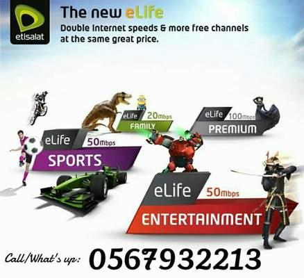 Elife internet Etisalat - Local Business in UAE, Free