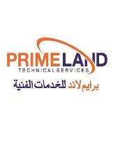 Prime Land Real Estate & General Maintenance L L C  & Primeland